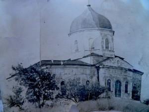 фото храма 1930 года