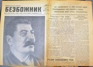 gazeta-Bezbozhnik