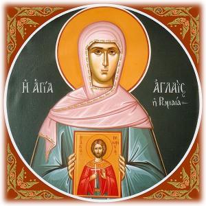 ag-Aglaia-IN